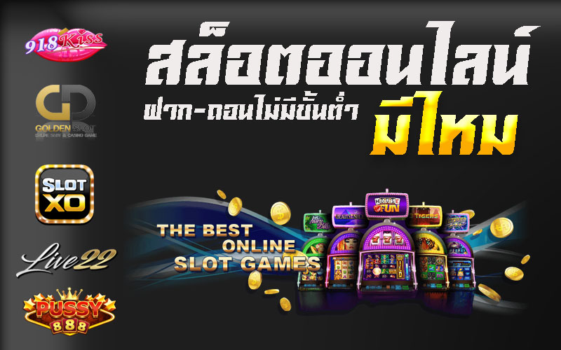 Slot Casino without Minimun