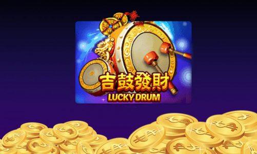 """Lucky Drum"" เมามันส์ไปกับเสียงดนตรีมอบโชคที่จะทำให้ผู้เล่นรับทรัพย์แบบจุกๆ"